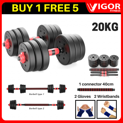 20KG Bumper Dumbbell With 40cm Connector